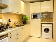 Nhà đẹp - Đặt máy giặt chuẩn phong thủy không phải nhà nào cũng biết