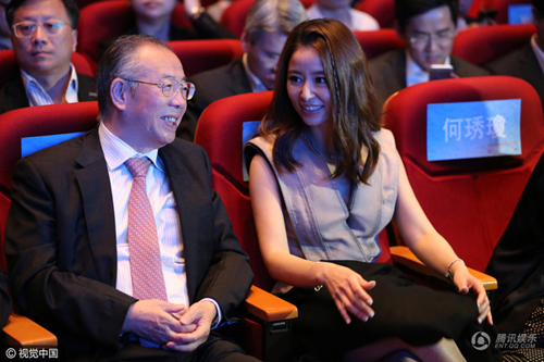 Hậu tuyên bố hẹn hò, Lâm Tâm Như lộ diện tại sự kiện - 1