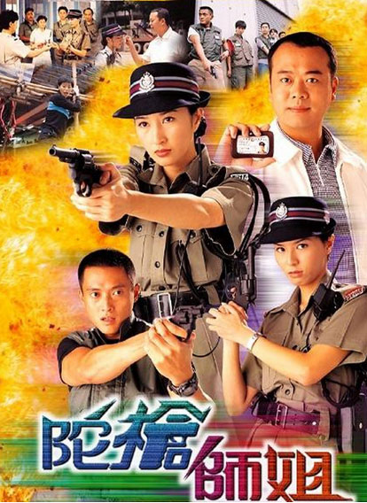"""dan sao phim """"luc luong phan ung"""": ngay ay - bay gio - 1"""