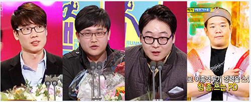 """ban than song joong ki"" quay tung trong dam cuoi dd running man - 1"