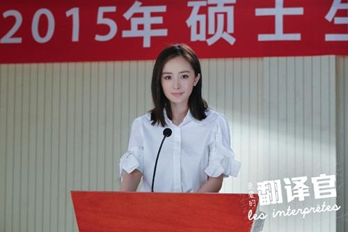 """khi duong mich dien khong """"do"""" nhu du tinh - 2"""