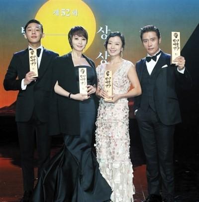 "song hye kyo co tinh ""tranh mat"" lee byung hun - 2"