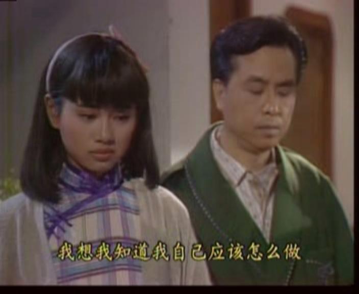 """hoa dan tvb"" tran tung linh: nhung lan doi ten khong doi van - 1"