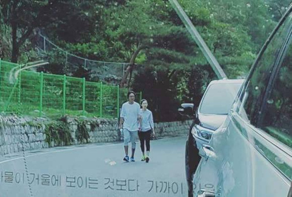 showbiz 24/7: lo anh hiem hoi cua bae yong joon va vo - 1