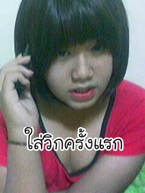 soc vi hot girl thai lan lo anh qua khu truoc chuyen gioi - 7