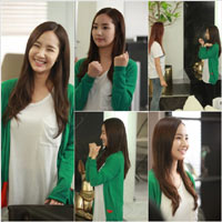 Tăm tia style của Park Min Young trong City Hunter