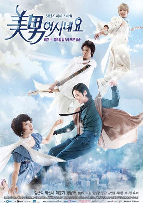 5 phim thần tượng xứ Hàn đã chinh phục thế giới - 1