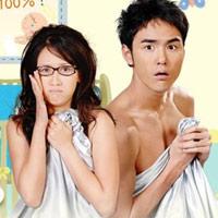 5 phim truyền hình Đài Loan được yêu thích nhất