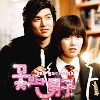 Những cặp tình nhân đẹp nhất màn ảnh Châu Á