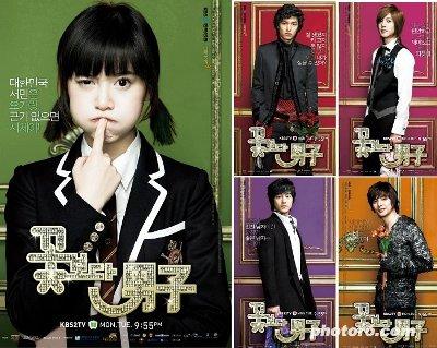 """Goo Hye Sun -  """"Nàng cỏ"""" say mê làm đạo diễn - 1"""