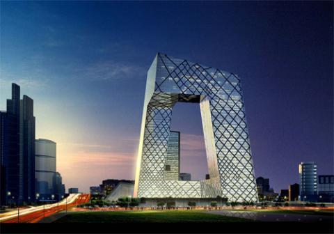 Cao ốc Việt Nam lọt top 20 tòa nhà ấn tượng nhất - 2