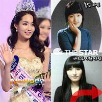 Hoa hậu Hàn xinh đẹp nhờ phẫu thuật