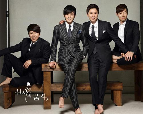 """Những chàng trai """"F4"""" hot nhất xứ Hàn - 2"""