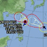 Xuất hiện bão kép ngoài khơi Thái Bình Dương