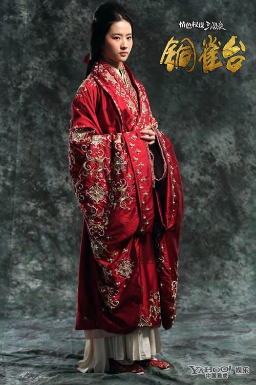 Mỹ nhân Hoa ngữ đẹp mê hồn với sắc đỏ - 1