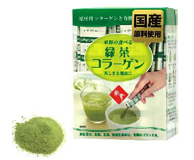 Bí quyết giúp da đẹp từ collagen trà xanh - 3