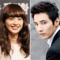 Làng sao - Lộ ảnh Won Bin hẹn hò bí mật Lee Na Young