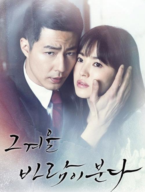 song hye kyo khoi to 24 cu dan mang - 2