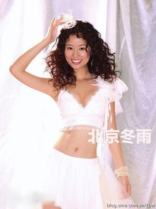 Lộ ảnh cũ Lâm Tâm Như sexy, gợi cảm - 2