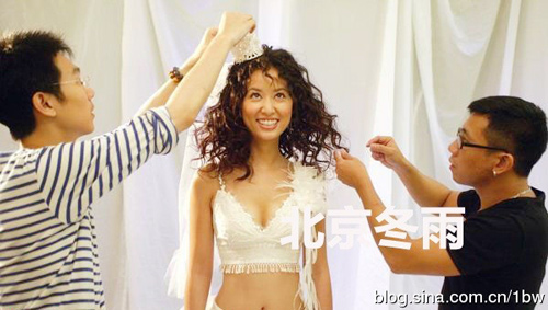 Lộ ảnh cũ Lâm Tâm Như sexy, gợi cảm - 4