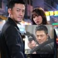"""Làng sao - Lâm Phong và vai diễn """"lột xác"""" đầy ngoạn mục"""