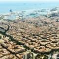 Nhà đẹp - Kiến trúc Eixample (Barcelona) khác hẳn Việt Nam