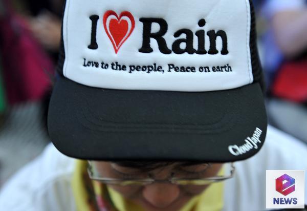 fan keu gao den don bi rain xuat ngu - 12
