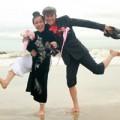 Clip Eva - Hoài Linh: Con cái thời nay