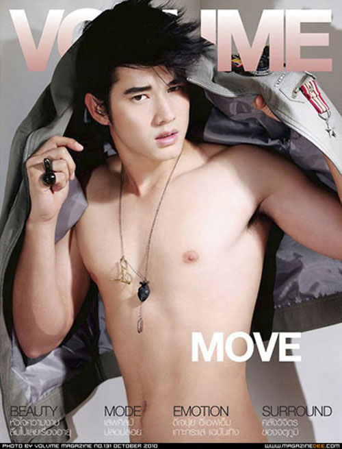 hot boy mario hut fan tren bia tap chi thai - 11