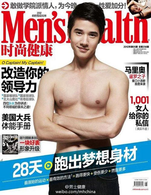 hot boy mario hut fan tren bia tap chi thai - 13