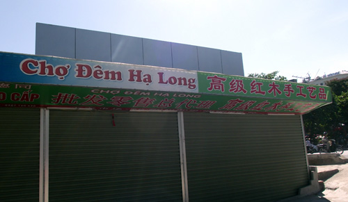 ha long: pho ta hoa… pho tau - 1