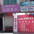Tin tức - Hạ Long: Phố ta hóa… phố Tàu