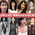 Làng sao - Hoa hậu Hồng Kông: Ngày ấy - bây giờ