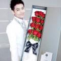 Làng sao - Lâm Chí Dĩnh khoe quà tặng vợ ngày lễ tình nhân