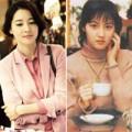 """Làng sao - """"Soi"""" nàng Dae Jang Geum xinh đẹp thời thơ ấu"""