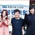 Làng sao - Nhà sản xuất phim của Lee Min Ho tự tử