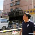 Tin tức - TQ: Nổ tiệm bánh ở Bắc Kinh, 2 người chết