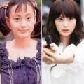 Làng sao - Soi ảnh thời thơ ấu của bạn gái Won Bin