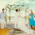 Làng sao - Toàn cảnh đám cưới lãng mạn của Lâm Chí Dĩnh