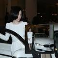 Làng sao - Angela Phương Trinh khoe ô tô 2 tỷ mới tậu