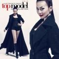Thời trang - Thanh Hằng chính thức làm Host của VNNTM 2013