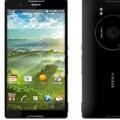 Eva Sành điệu - Điện thoại siêu chụp ảnh của Sony lên kệ đầu tháng 10