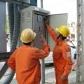 Mua sắm - Giá cả - Tăng giá điện, EVN tăng doanh thu 4.000 tỷ