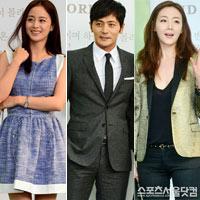 Dàn sao khủng tới dự đám cưới Lee Byung Hun