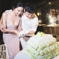 Thêm ảnh cưới lãng mạn của HH Trương Tử Lâm