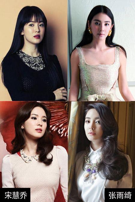 thoi trang thanh lich cua 'ban sao song hye kyo' - 1