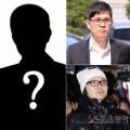 Làng sao - 8 nghệ sĩ Hàn bị tố đánh bạc trái phép