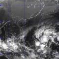 Tin tức - Xuất hiện áp thấp nhiệt đới ngoài biển Đông