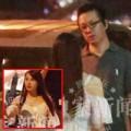 Làng sao - Chồng cũ Đổng Khiết hẹn hò mẹ và bạn gái mới