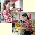 Làng sao - Hà Hồ giản dị đi chọn bánh Trung Thu